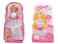 Кукла Ardana - невеста типа Барби, DH2102, отзывы