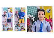 Кукла парень Ardana 31 см., DH2156, купить