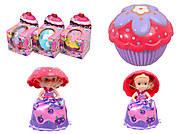 Ароматная кукла Ardana серии «Cupcake Surprise», DH2128
