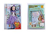 Кукла детская Ardana EVER AFTER HIGH, A270, интернет магазин22 игрушки Украина