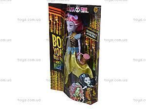 Детская кукла Ardana серия «Boo York», 2035, фото