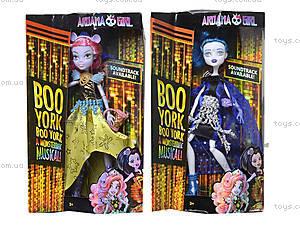 Детская кукла Ardana серия «Boo York», 2035