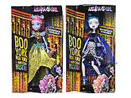 Детская кукла Ardana серия «Boo York», 2035, купить