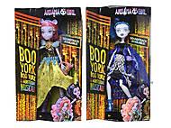 Детская кукла Ardana серия «Boo York», 2035, іграшки