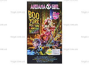 Детская кукла Ardana серия «Boo York», 2035, отзывы