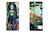 Кукла Ardana MONSTER HIGH, DH2148, отзывы
