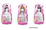 Кукла Ardana - невеста типа Барби, DH2102, фото
