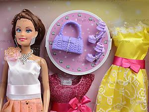 Набор с куклой и аксессуарами «Блестящий стиль», 35066, отзывы