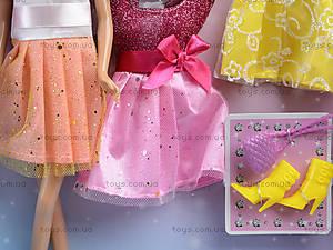 Набор с куклой и аксессуарами «Блестящий стиль», 35066, цена
