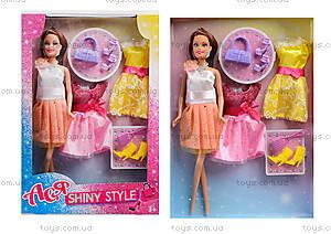 Набор с куклой и аксессуарами «Блестящий стиль», 35066