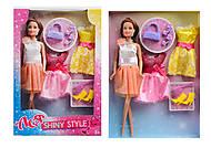 Набор с куклой и аксессуарами «Блестящий стиль», 35066, фото
