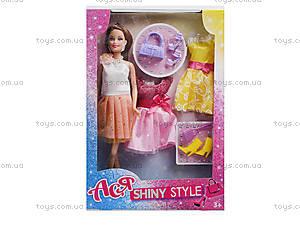 Набор с куклой и аксессуарами «Блестящий стиль», 35066, игрушки