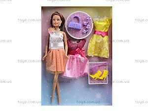 Набор с куклой и аксессуарами «Блестящий стиль», 35066, детские игрушки