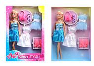 Набор с куклой блондинкой «Блестящий стиль», 35065, купить