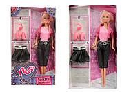 Кукла Ася в бриджах, 35089, отзывы