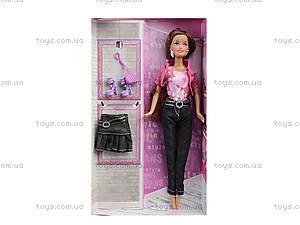 Кукла Ася брюнетка в джинсах, 35090, отзывы