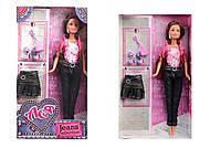 Кукла Ася брюнетка в джинсах, 35090, игрушка