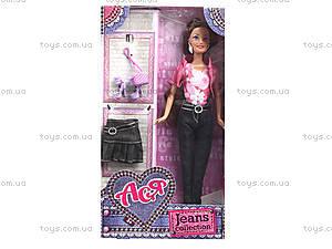 Кукла Ася брюнетка в джинсах, 35090, цена