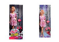 Игрушечная кукла «Блондинка в розовом платье», 35070