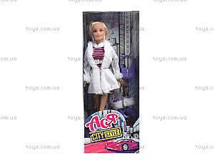 Кукла в полосатом платье «Городской стиль», 35067, отзывы