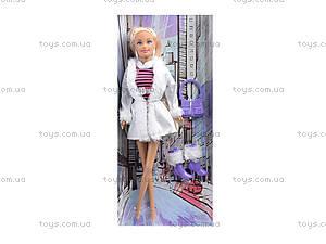 Кукла в полосатом платье «Городской стиль», 35067, цена