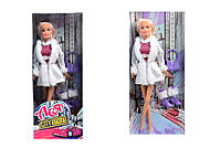 Кукла в полосатом платье «Городской стиль», 35067, toys