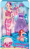 Кукла Ася серии «Тайна русалки», 35077, купить