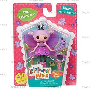 Кукла Бабочка серии «Волшебные крылья», 543916