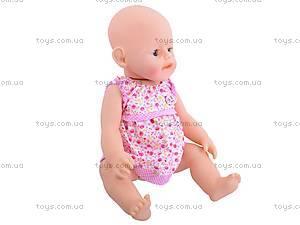 Кукла Baby Born, BB863578-5, купить