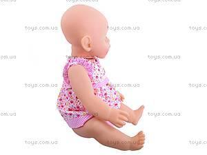 Кукла Baby Born, BB863578-5, фото