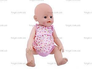 Кукла Baby Born, BB863578-5, отзывы