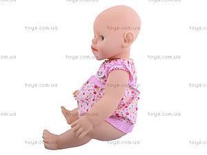 Кукла Baby Born, BB863578-5, цена