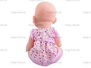 Кукла Baby Born, BB863578-5, игрушки