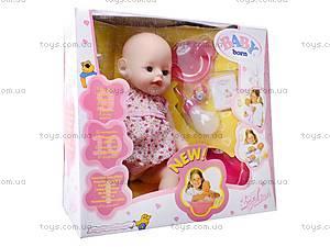 Кукла Baby Born, BB863578-5