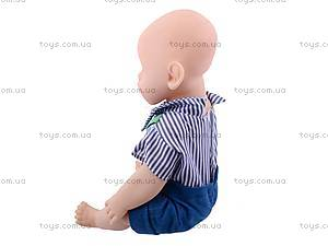 Кукла Baby-Born «Мальчик», BB863578-10, купить