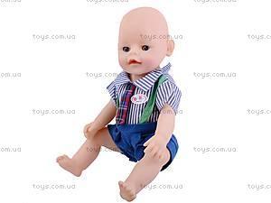 Кукла Baby-Born «Мальчик», BB863578-10, фото