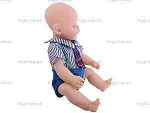 Кукла Baby-Born «Мальчик», BB863578-10, отзывы