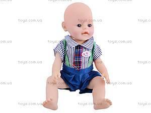 Кукла Baby-Born «Мальчик», BB863578-10, цена