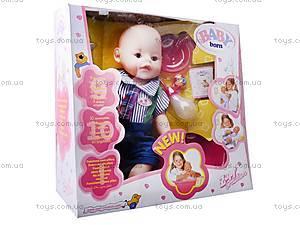 Кукла Baby-Born «Мальчик», BB863578-10