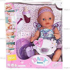 Кукла Baby Born «Феечка», 820698, игрушки