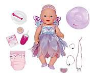 Кукла Baby Born «Феечка», 820698, фото
