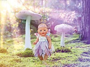 Кукла Baby Born «Феечка», 820698, отзывы