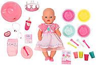Кукла Baby Born «С днём рождения», с аксессуарами, 822036, купить