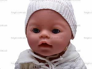 Кукла Baby Doll в пижаме, 8001-E, фото