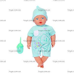 Кукла Baby Born «Веселое купание», 818350