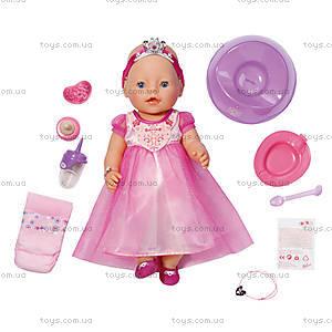 Кукла Baby Born «Волшебная принцесса», 820438