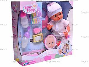 Кукла Baby Toby, 33003-1, купить