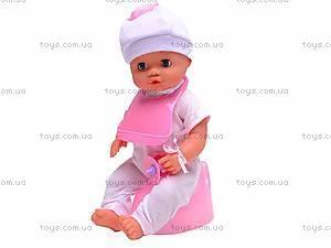 Кукла Baby Toby, 33003-1