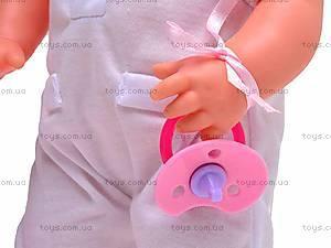 Кукла Baby Toby, 33003-1, отзывы