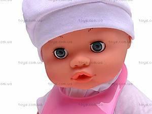 Кукла Baby Toby, 33003-1, цена